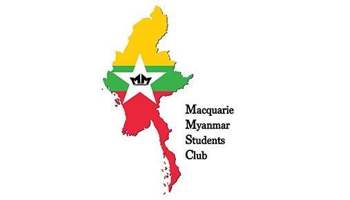 Myanmar Student Club